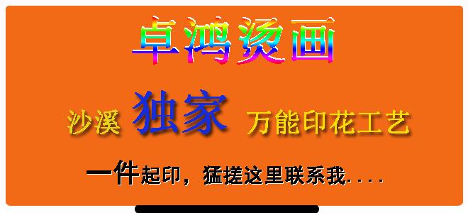 国家宣传/正能量/国庆70周年