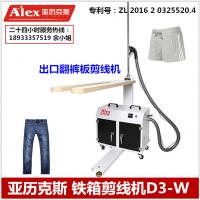 全自动吸线机 剪线毛吸线头机 剪线头机双头双电机 家纺剪线机
