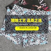 男士内裤平角裤男士内裤冰丝中山男士内裤工厂直销一件代发