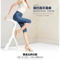特兴制衣厂承接四面弹牛仔裤女士牛仔裤加工|包工包料