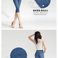 中山沙溪特兴制衣厂承接四面弹牛仔裤女士牛仔裤生产加工