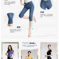 承接弹力牛仔裤女士牛仔裤生产加工高弹牛仔裤|电商供货专家
