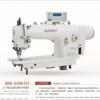 宝宇缝纫机BML-0308-D3平缝机系列|中山总代理汉记
